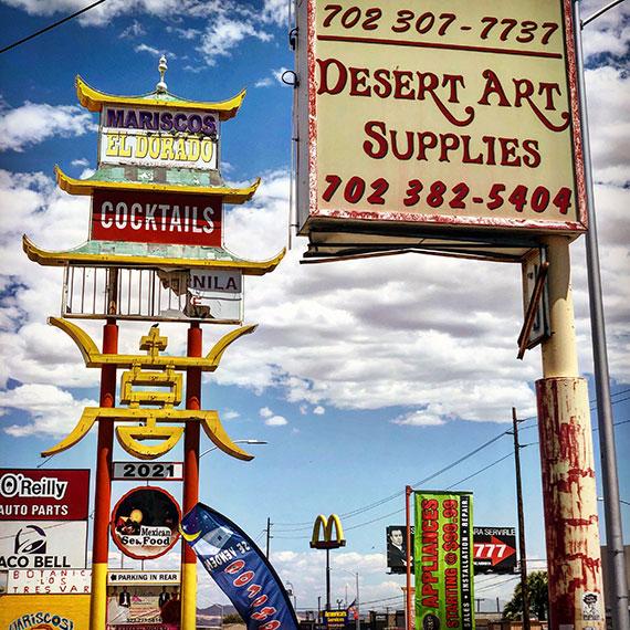 desert_art_supplies_view_sign_570