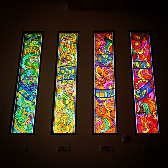 This image has an empty alt attribute; its file name is rita_deanin_abbey_temple_windows_3909_570.jpg